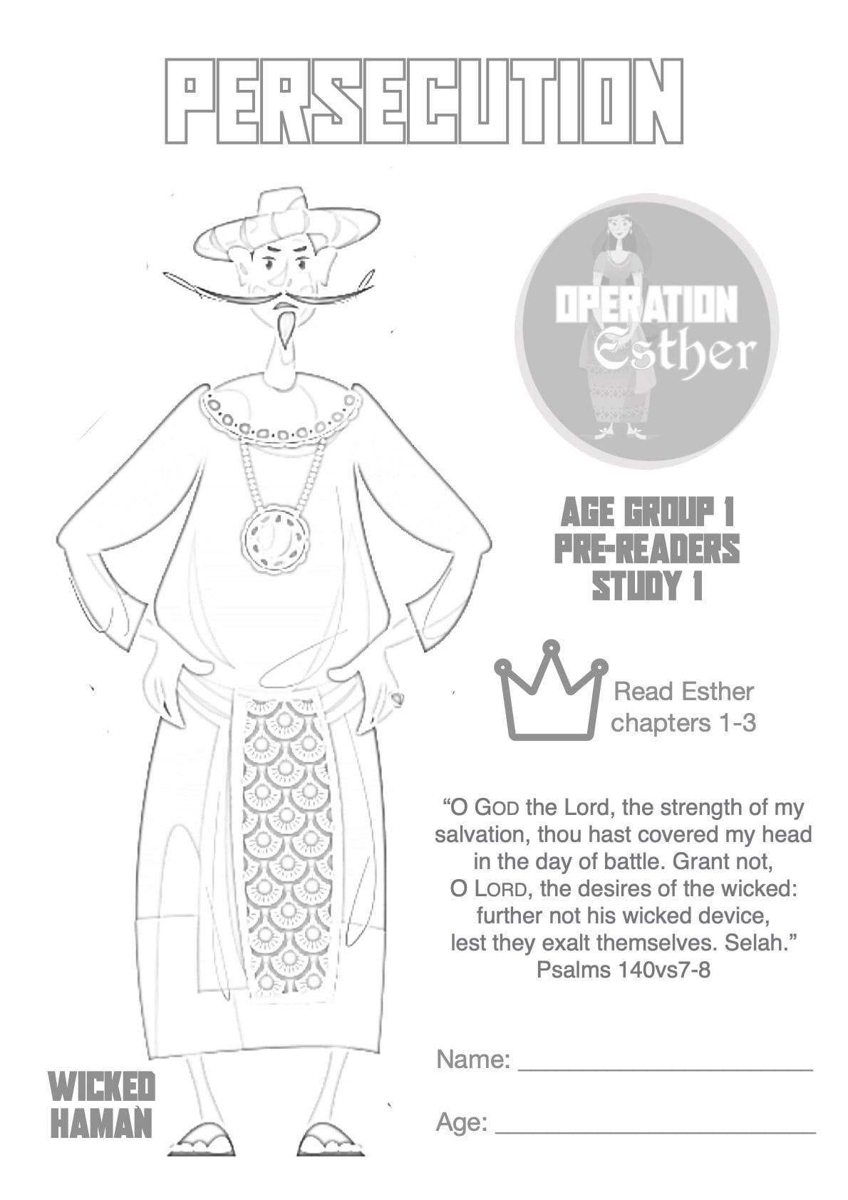 OE - Study 1 - Pre-readers