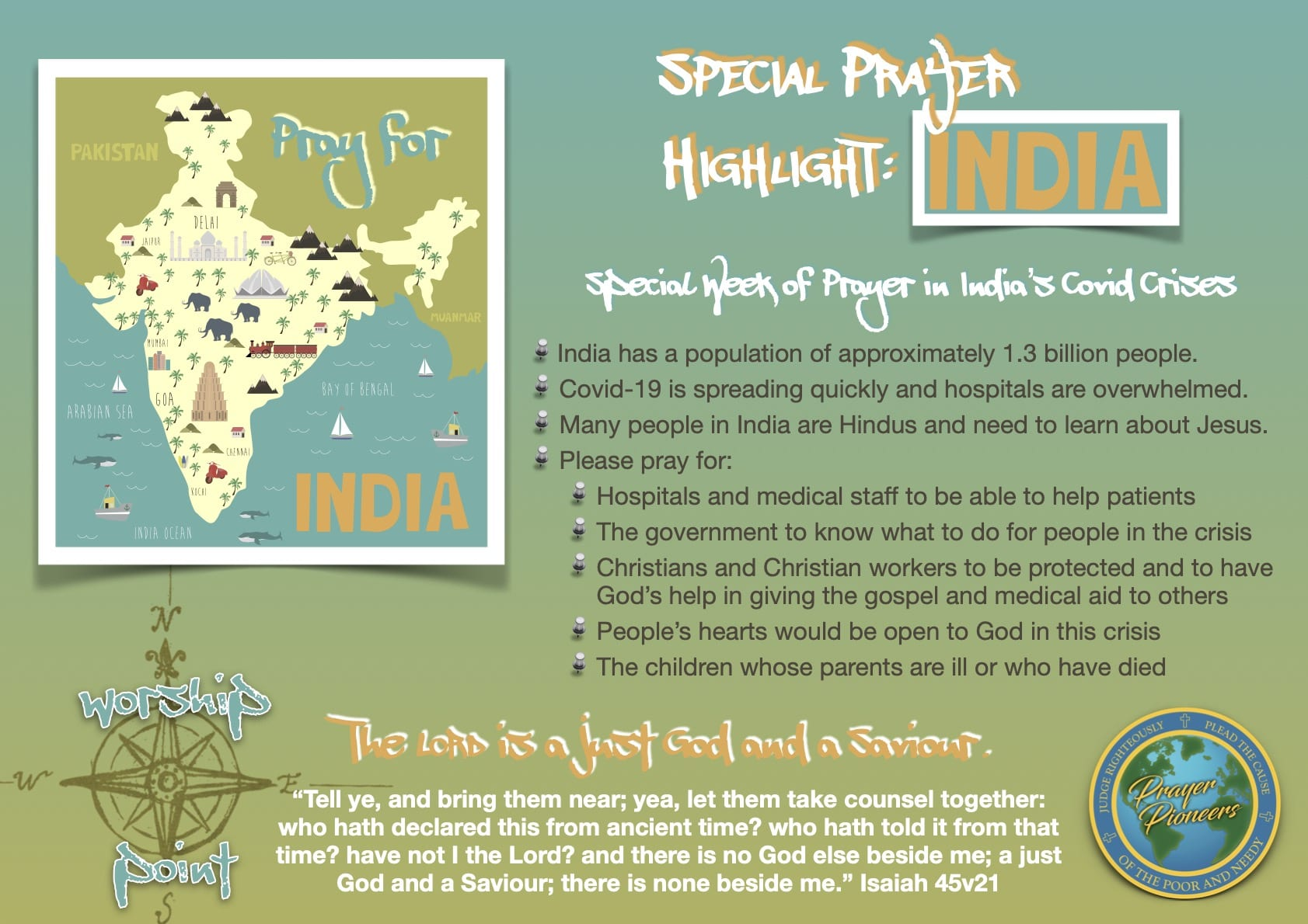 India Highlight