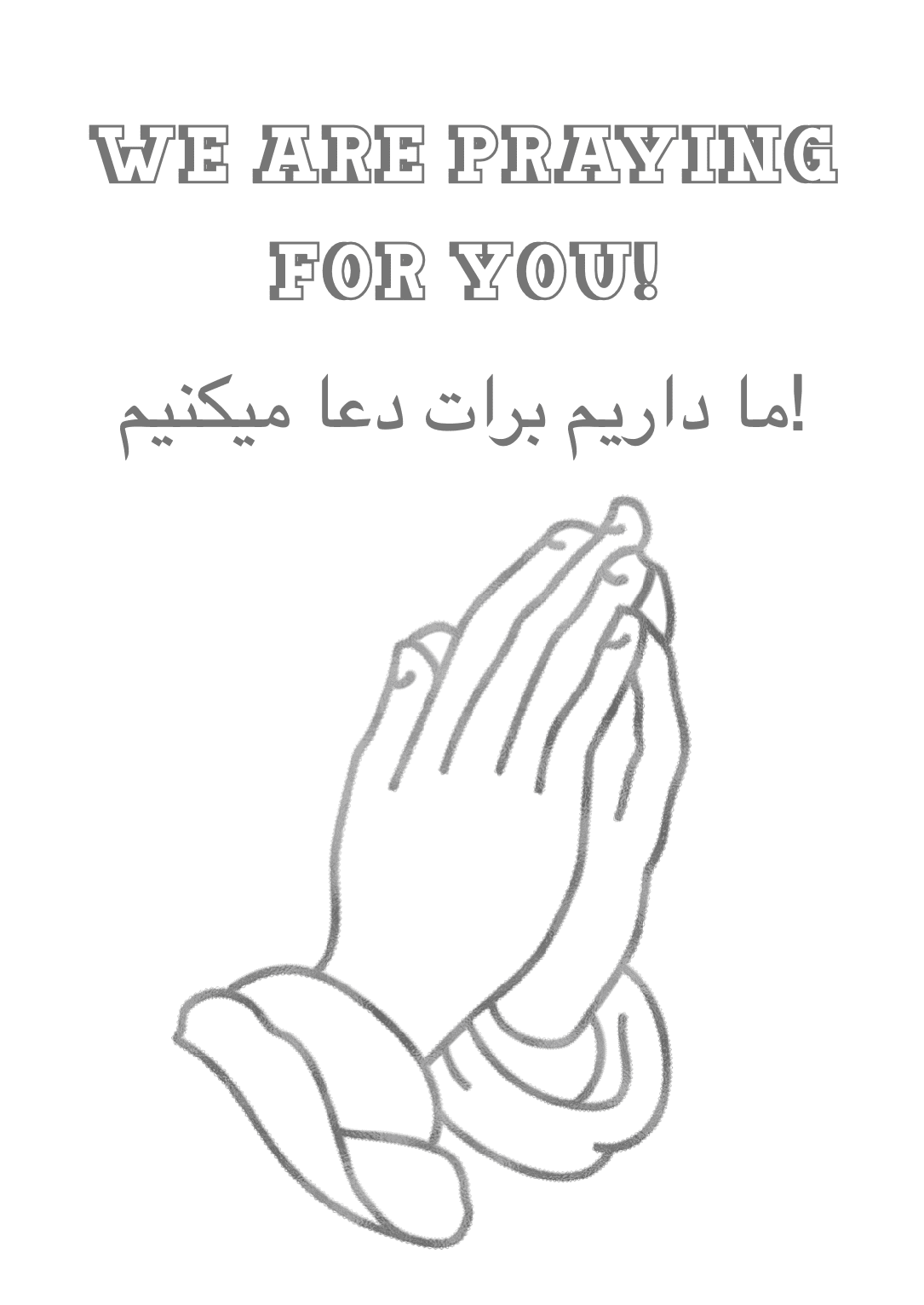 We Are Praying for You 1