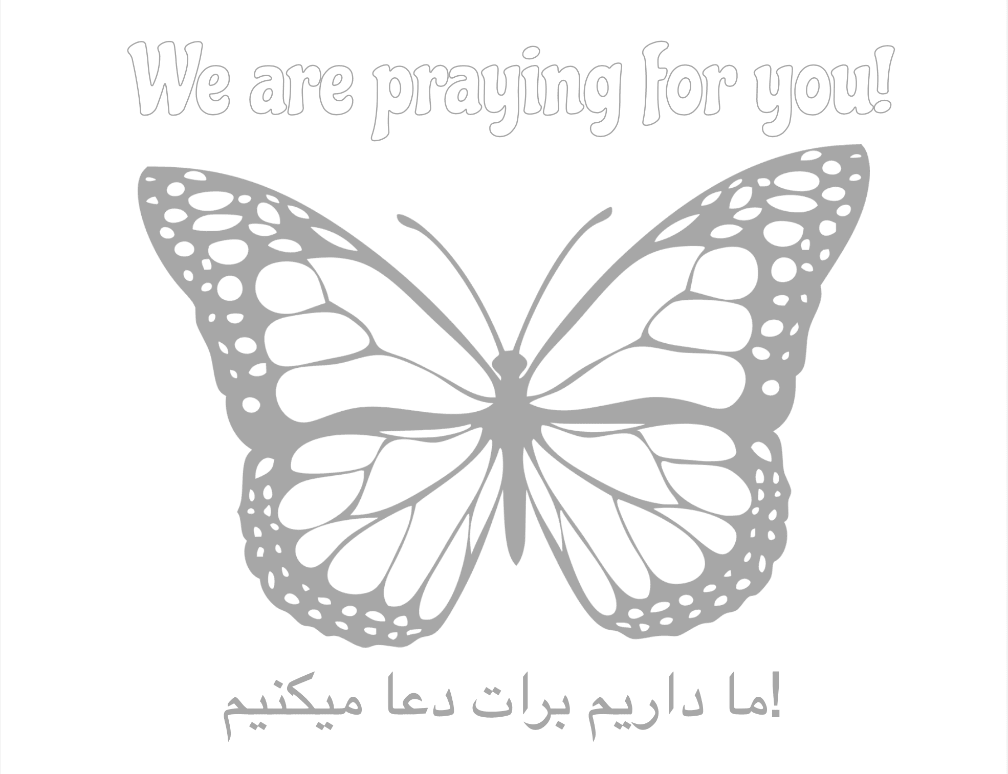 We Are Praying for You 4